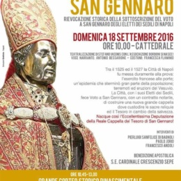 I Napoletani portano San Gennaro dal notaio