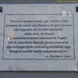 Le Famiglie Greco-Albanesi nel Regno di Napoli (prima parte)