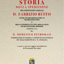 Il Cardinale Ruffo, erede della madre di Marino Marzano, arriva al Ducato di Sessa