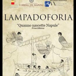 IL RISVEGLIO DELLA MAGNA GRECIA CON LA LAMPADAFORIA, 2018