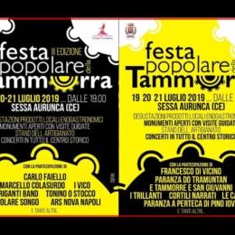"""CALATO IL SIPARIO SULLA TERZA EDIZIONE """"FESTA POPOLARE DELLA TAMMORRA""""AL DUCATO DI SESSA"""