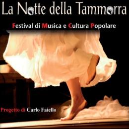 La Notte della Tammorra  a cura di Carlo Faiello a Mondragone