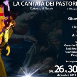 IL CANTO DI VIRGILIO Presenta LA CANTATA DEI PASTORI  DI  CARLO FAIELLO