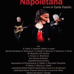 "Santa Fede Liberata  presenta ""Carnascialata Napoletana"" a cura di Carlo Faiello solo per Folli e … Visionari"
