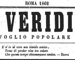 """""""IL VERIDICO"""" N.14 E N. 15-INORRIDITE ! – I RUMORI DELLE CAMERE.."""