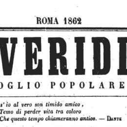 """""""IL VERIDICO"""" N. 8 E 9 IL PEGGIO VIEN … – DELIZIE DI NAPOLI"""