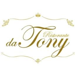 RISTORANTE DA TONY AD AUSONIA IN ALTA TERRA DI LAVORO