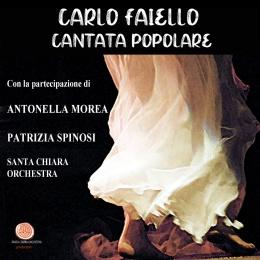CANTATA POPOLARE DI CARLO FAIELLO A RIONE TERRA DI POZZUOLI